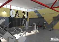 Спортшкола Заря 20006